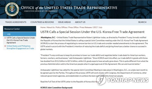 U.S. to renegotiate Korea trade deal