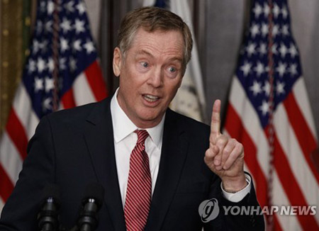 US Officially Requests Negotiations over Korea-US FTA Revision