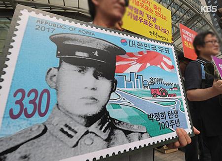 朴正熙元大統領生誕100周年記念切手 発行計画取り消し