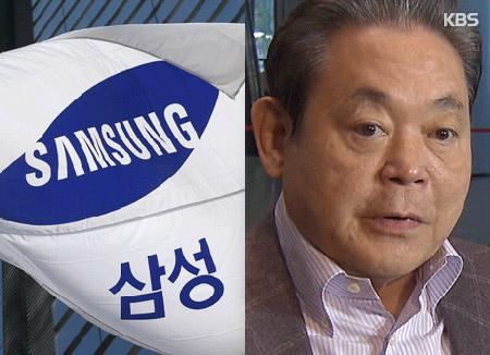 Samsung Chief World's 37th Richest Person
