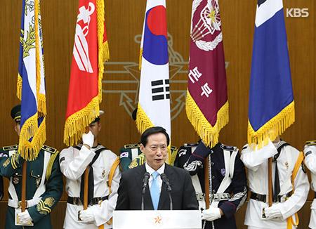 宋永武国防部長官  「自主国防の強い軍を建設」