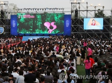 Festival Film Bucheon Dibuka