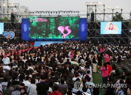 Arranca el Festival Internacional de Cine Fantástico de Bucheon