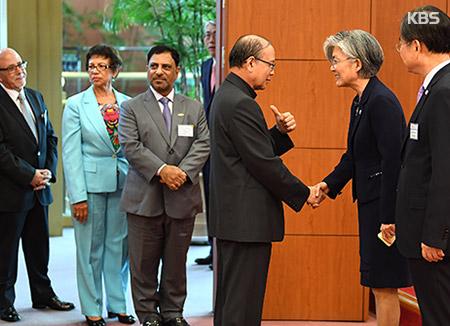 外交部長官 在韓外交団と懇談会