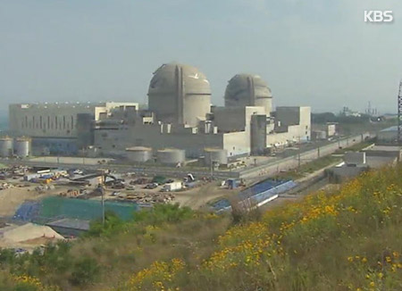 إيقاف مؤقت لبناء المفاعلين النوويين الجديدين في كوريا