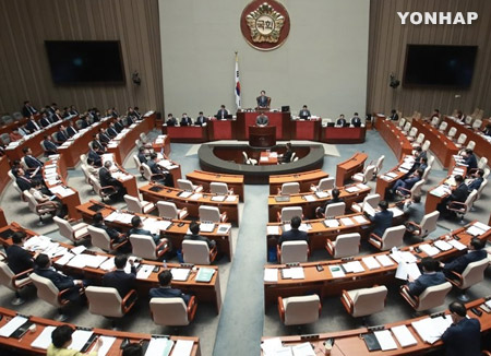 Parliament's Deliberations on Extra Budget Bill Progresses