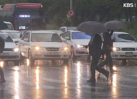 19 июня на острове Чечжудо начнётся сезон дождей