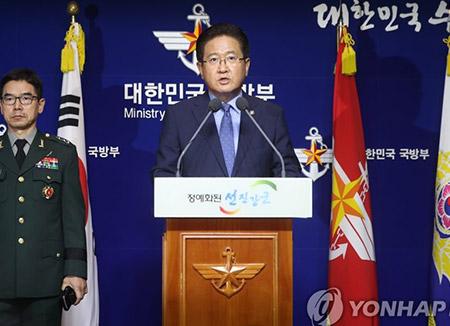 북한에 남북군사당국회담 21일 개최 제의