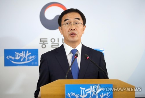 S. Korea Urges N. Korea to Join Dialogue