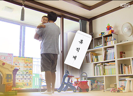 More Korean Fathers Taking Paternity Leaves