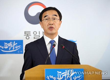 """조명균 통일부 장관, """"북, 한반도 평화·남북관계 발전 원한다면 호응해야"""""""