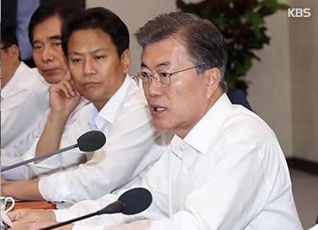 Moon Criticizes Corruption in Defense Industry