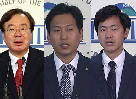 """야권, 제헌절 69주년에 """"개헌 논의에 힘써야"""""""