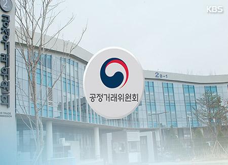 공정위, 롯데리아·BHC·굽네치킨 조사 착수...가맹본부 조사 확대