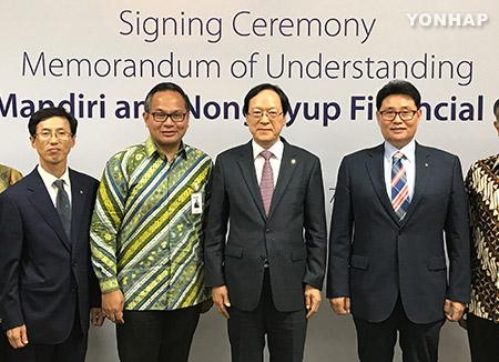 NongHyup Financial Group Menandatangani MOU Dengan Bank Mandiri