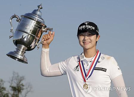 S. Korean Golfer Park Sung-hyun Wins US Women's Open