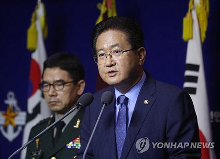 정부, 북한에 군사회담 21일·적십자회담 8월1일 개최 제의
