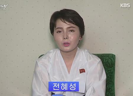 СМИ КНДР показали видео о возвращении беженки Чон Хе Сон на родину