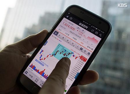스마트폰 주식거래 급증…3.8%에서 7년만에 34%로