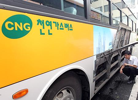 """친환경 CNG 버스에도 유가보조금…""""㎥당 최대 67원"""""""