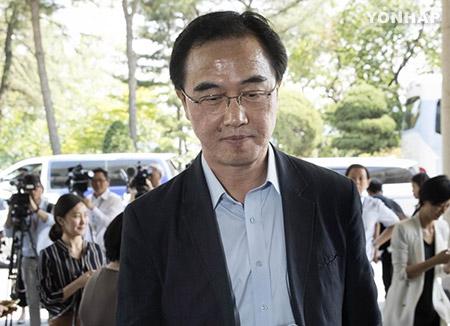 Südkoreas Vereinigungsminister rät Nordkorea zu Annahme des Angebots für Gespräche