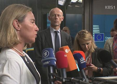 """EU,""""한반도 비핵화, 평화적으로 달성해야"""""""
