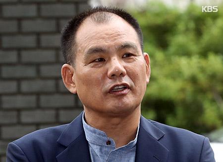 검찰, 김성호 전 의원 18일 소환