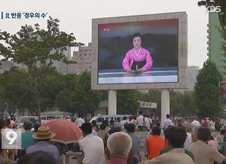 베를린 구상 실현 본격화...북 호응 여부 주목