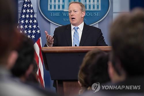 US, Japan Negative about S. Korea's Offer for Inter-Korean Talks