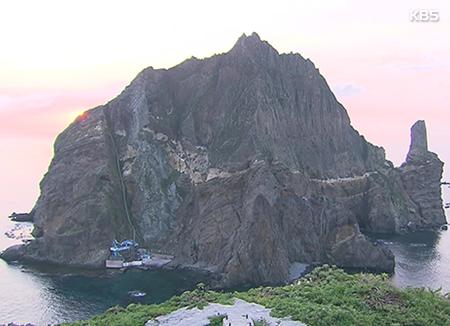 日本の防衛白書 ことしも「独島は日本の領土」