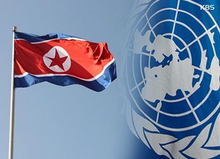 北韓の国連加盟資格 ことしは取り上げず