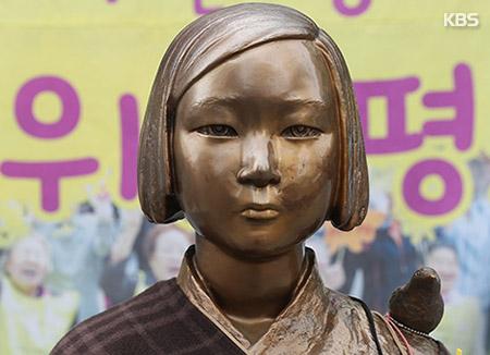 Kota Suwon Memperingati Hari Korban Perbudakan Syahwat Internasional