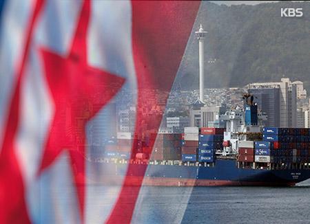Объем внешней торговли СК растёт