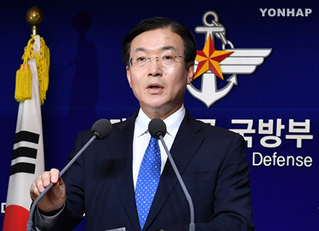 Defense Ministry Vows to Sternly Respond to N. Korean Provocations