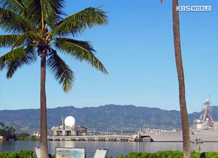Hawaii to Conduct Nuclear Evacuation Drill in December