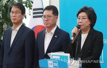 Opposition Parties Protest Gov't's Move to Raise Taxes for the Rich