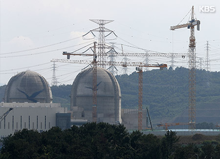 Gov't Begins Process to Decide on Suspension of 2 Nuclear Reactors