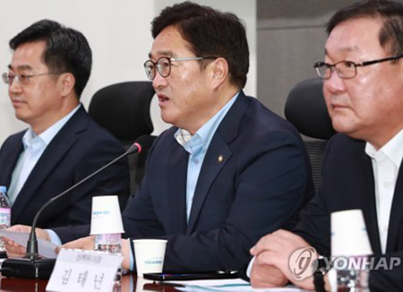Gov't, Ruling Camp Discuss Direction of Economic Policies