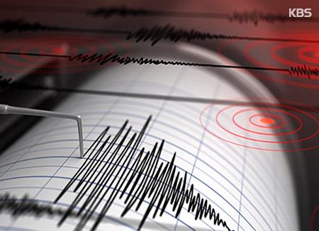 No. of Quakes on Korean Peninsula Surged 5.7 Times