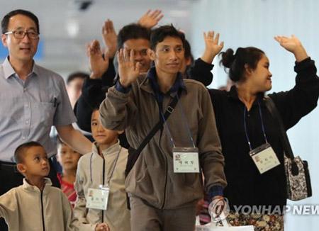 23 Myanmarese Refugees Arrive in S. Korea
