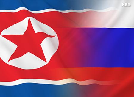 Russia's Deputy Nuke Envoy Visits N. Korea