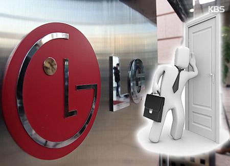 Операционная прибыль LG выросла в третьем квартале на 80,07%