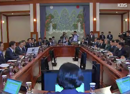 Aumentan las perspectivas de crecimiento económico de Corea del Sur hasta el 3%