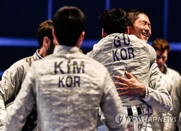 韩国击剑队获世锦赛历史最好成绩 综合排名第三