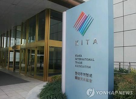 무역협회, 상하이서 역대 최대 주중 한국기업 채용박람회