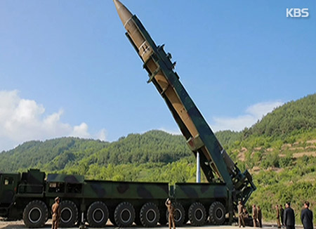 Pentagon Assesses N. Korea Could Cross ICBM Threshold Next Year