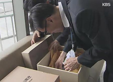 Cheongwadae Mempertimbangkan Pembukaan Dokumen Pemerintahan Sebelumnya