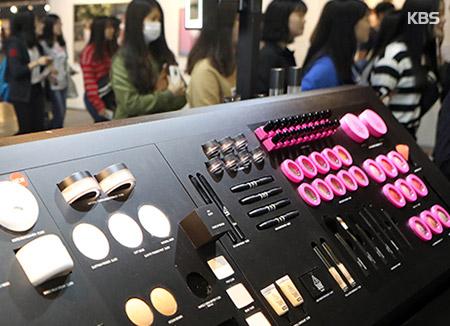 Corea del Sur organiza una feria de cosméticos en EEUU