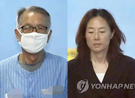 Fmr Presidential Chief of Staff Sentenced to 3 Yrs in Prison over Artists' Blacklist