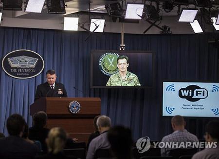 Selon le Pentagone, Pyongyang ne choisit pas une date spécifique pour le lancement de missiles